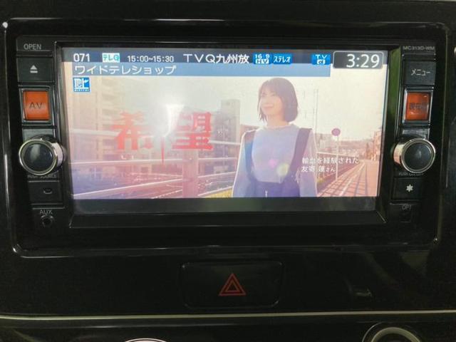 「三菱」「eKスペースカスタム」「コンパクトカー」「福岡県」の中古車10
