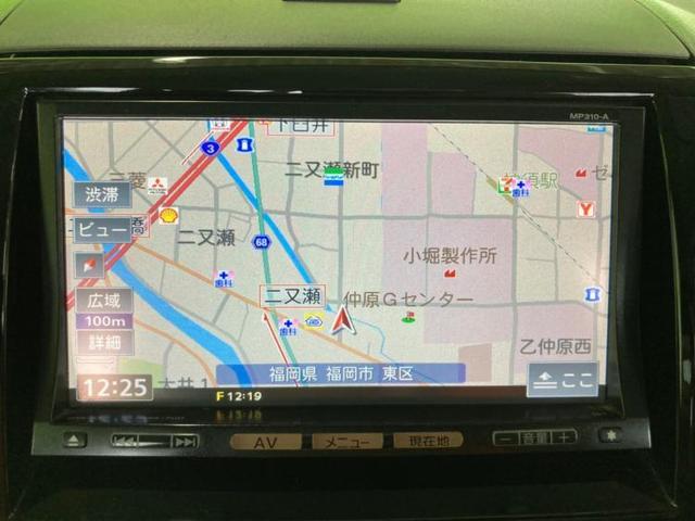 「日産」「ルークス」「コンパクトカー」「福岡県」の中古車9