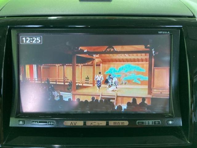 「日産」「ルークス」「コンパクトカー」「福岡県」の中古車10