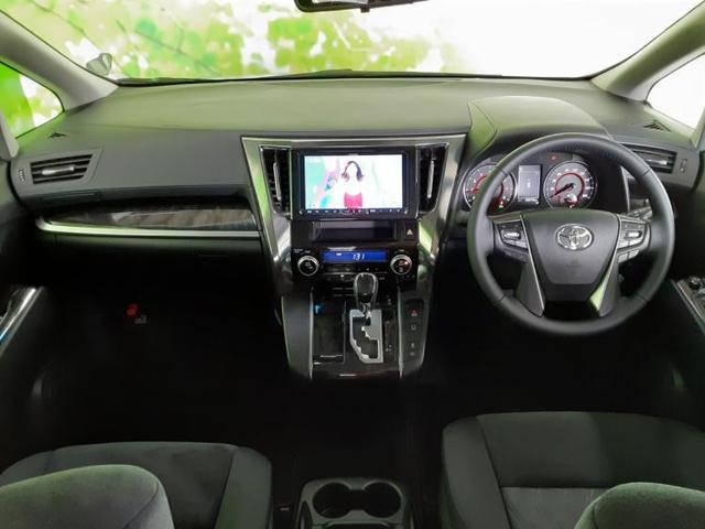 Z 社外 9インチ メモリーナビ/サンルーフ/パーキングアシスト バックガイド/ヘッドランプ LED/ETC/EBD付ABS/横滑り防止装置/TV/エアバッグ 運転席/エアバッグ 助手席(4枚目)