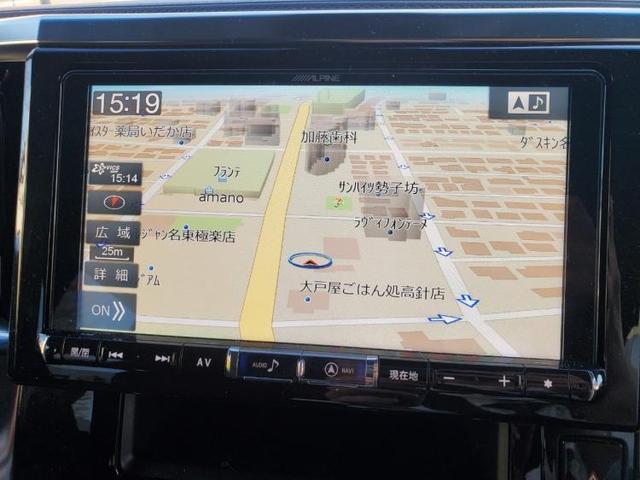 Z 社外 9インチ メモリーナビ/サンルーフ/パーキングアシスト バックガイド/ヘッドランプ LED/ETC/EBD付ABS/横滑り防止装置/TV/エアバッグ 運転席/エアバッグ 助手席(9枚目)