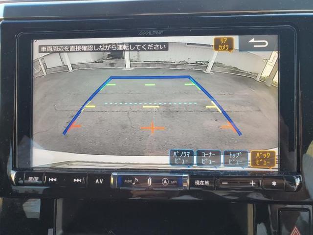 Z 社外 9インチ メモリーナビ/サンルーフ/パーキングアシスト バックガイド/ヘッドランプ LED/ETC/EBD付ABS/横滑り防止装置/TV/エアバッグ 運転席/エアバッグ 助手席(11枚目)