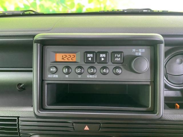 G・ホンダセンシング EBD付ABS/横滑り防止装置/アイドリングストップ/エアバッグ 運転席/エアバッグ 助手席/パワーウインドウ/キーレスエントリー/オートエアコン/パワーステアリング ワンオーナー(14枚目)