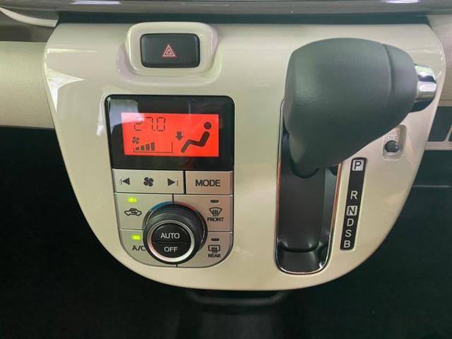 GメイクアップリミテッドSA3 LEDライト/UGP/パノラマ/両側電動スライド/キーフリー LEDヘッドランプ レーンアシスト パークアシスト 盗難防止装置 アイドリングストップ(11枚目)