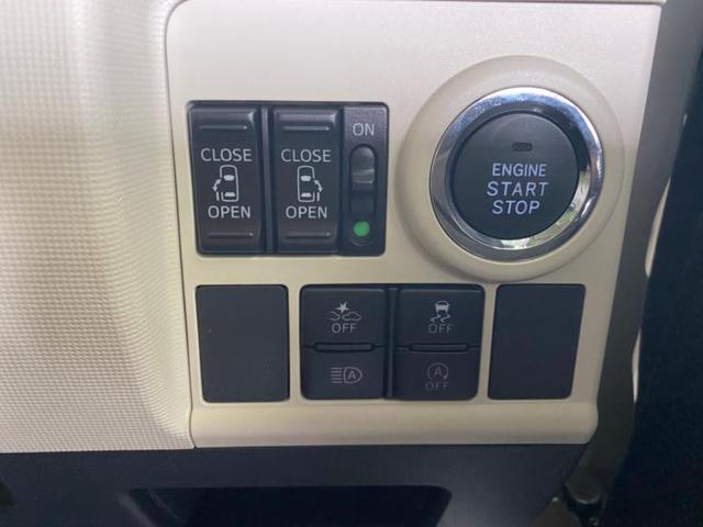 GメイクアップリミテッドSA3 LEDライト/UGP/パノラマ/両側電動スライド/キーフリー LEDヘッドランプ レーンアシスト パークアシスト 盗難防止装置 アイドリングストップ(12枚目)