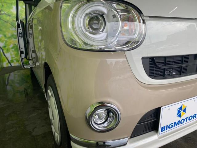 GメイクアップリミテッドSA3 LEDライト/UGP/パノラマ/両側電動スライド/キーフリー LEDヘッドランプ レーンアシスト パークアシスト 盗難防止装置 アイドリングストップ(16枚目)