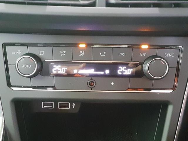 TSIハイライン 純正 8インチ メモリーナビ/パーキングアシスト バックガイド/ヘッドランプ LED/ETC/EBD付ABS/横滑り防止装置/アイドリングストップ/バックモニター/TV(12枚目)