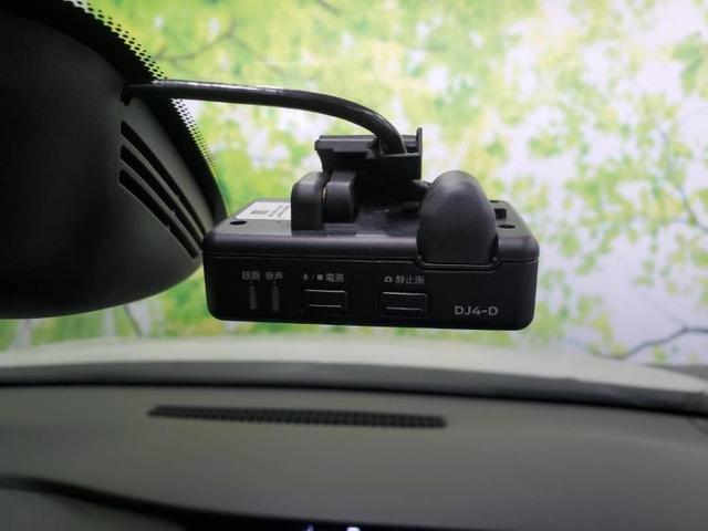ハイウェイスターVセレクション 純正7型ナビ/アランドビューモニター/セーフティパックA/両側電動/車線逸脱防止支援システム/ヘッドランプ LED/EBD付ABS/横滑り防止装置/アイドリングストップ/エアバッグ 運転席(11枚目)