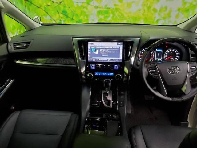 Z Gエディション セーフティセンス/両側パワスラ/パワスラ/パーキングアシスト バックガイド/電動バックドア/ヘッドランプ LED/EBD付ABS/横滑り防止装置/エアバッグ 運転席/エアバッグ 助手席 革シート(4枚目)