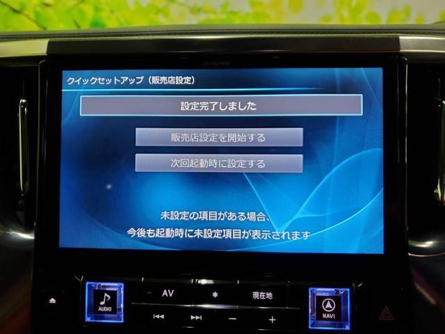 Z Gエディション セーフティセンス/両側パワスラ/パワスラ/パーキングアシスト バックガイド/電動バックドア/ヘッドランプ LED/EBD付ABS/横滑り防止装置/エアバッグ 運転席/エアバッグ 助手席 革シート(9枚目)