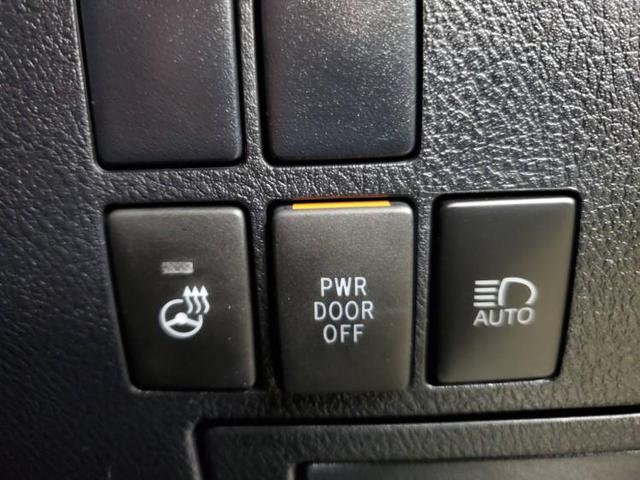 Z Gエディション セーフティセンス/両側パワスラ/パワスラ/パーキングアシスト バックガイド/電動バックドア/ヘッドランプ LED/EBD付ABS/横滑り防止装置/エアバッグ 運転席/エアバッグ 助手席 革シート(14枚目)