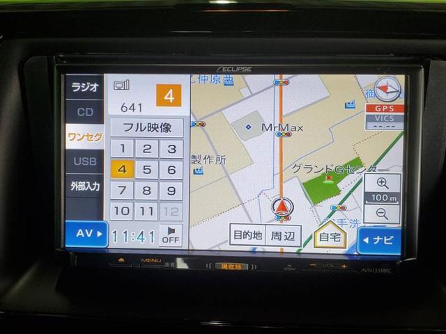 Xi 社外 ナビ/電動スライドドア/衝突被害軽減ブレーキ/車線逸脱防止支援システム/ヘッドランプ LED/ETC/EBD付ABS/横滑り防止装置/アイドリングストップ/クルーズコントロール バックカメラ(9枚目)