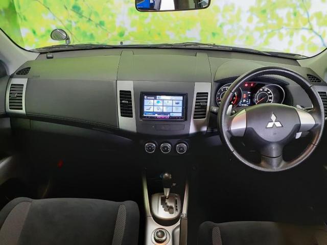 4WD_24G 社外 7インチ メモリーナビ/ヘッドランプ HID/ETC/TV/アルミホイール/キーレスエントリー/オートエアコン/取扱説明書・保証書 4WD HIDヘッドライト(4枚目)