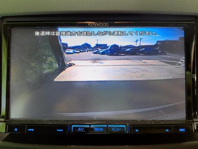 4WD_24G 社外 7インチ メモリーナビ/ヘッドランプ HID/ETC/TV/アルミホイール/キーレスエントリー/オートエアコン/取扱説明書・保証書 4WD HIDヘッドライト(9枚目)