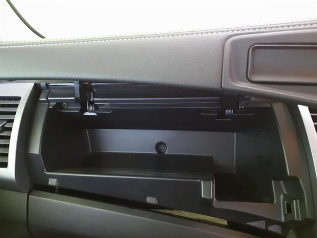 4WD_24G 社外 7インチ メモリーナビ/ヘッドランプ HID/ETC/TV/アルミホイール/キーレスエントリー/オートエアコン/取扱説明書・保証書 4WD HIDヘッドライト(18枚目)