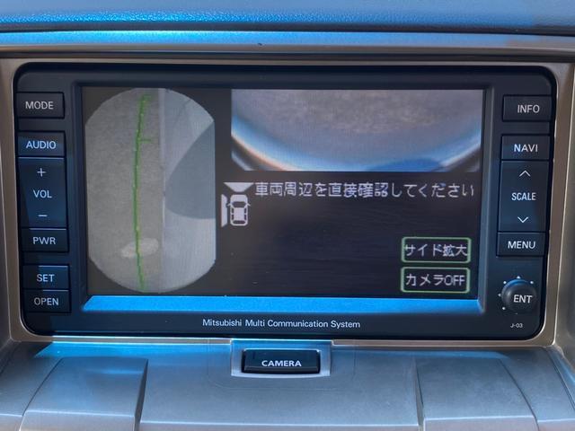 「三菱」「デリカD:5」「ミニバン・ワンボックス」「千葉県」の中古車79