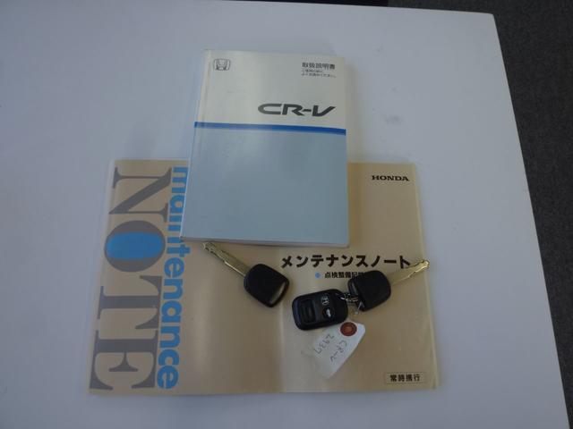 「ホンダ」「CR-V」「SUV・クロカン」「東京都」の中古車24