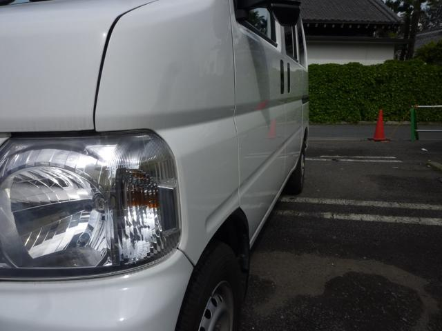 SDX PS・A/C・オゾン消臭 除菌(44枚目)