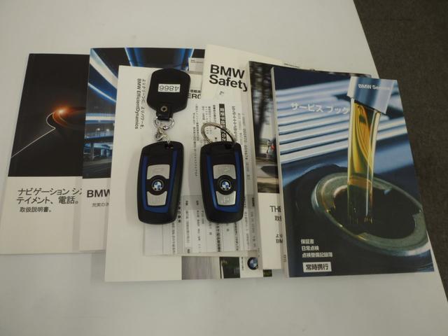 320dブルーパフォーマンス ツーリング Mスポーツ コネクテッドドライブ・ナビ・ETC・Bカメラ・Pバックドア・アルカンターラシート・純正AW・プッシュスタート(9枚目)