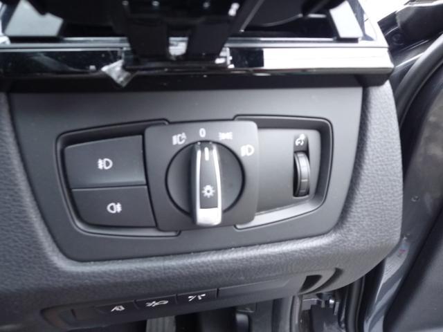 320dブルーパフォーマンス ツーリング Mスポーツ コネクテッドドライブ・ナビ・ETC・Bカメラ・Pバックドア・アルカンターラシート・純正AW・プッシュスタート(13枚目)