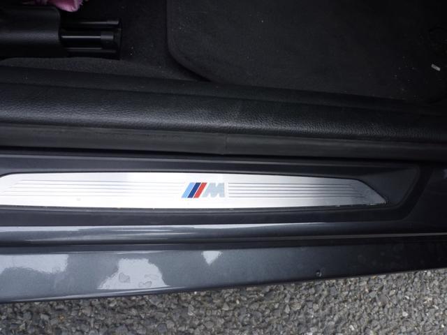 320dブルーパフォーマンス ツーリング Mスポーツ コネクテッドドライブ・ナビ・ETC・Bカメラ・Pバックドア・アルカンターラシート・純正AW・プッシュスタート(76枚目)