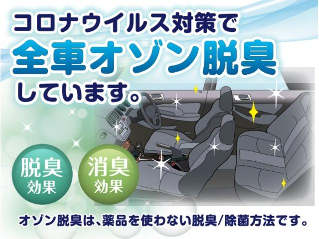 FXリミテッド ナビ・フルセグ・プッシュスタート・スマートキー・オートエアコン・シートヒーター(2枚目)