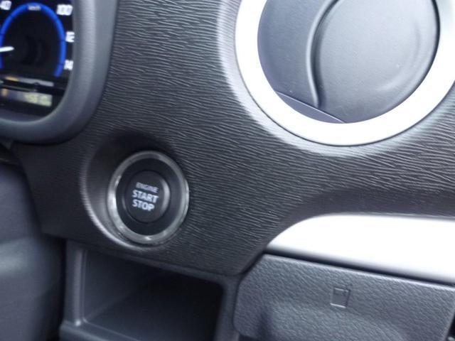 FXリミテッド ナビ・フルセグ・プッシュスタート・スマートキー・オートエアコン・シートヒーター(20枚目)