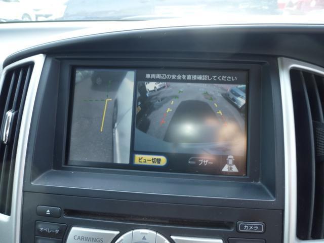 ハイウェイスター ナビ・アラウンドビューモニター・両側電動スライドドア・フリップダウン・HIS・ETC・スマートキー・オーテックAW(49枚目)