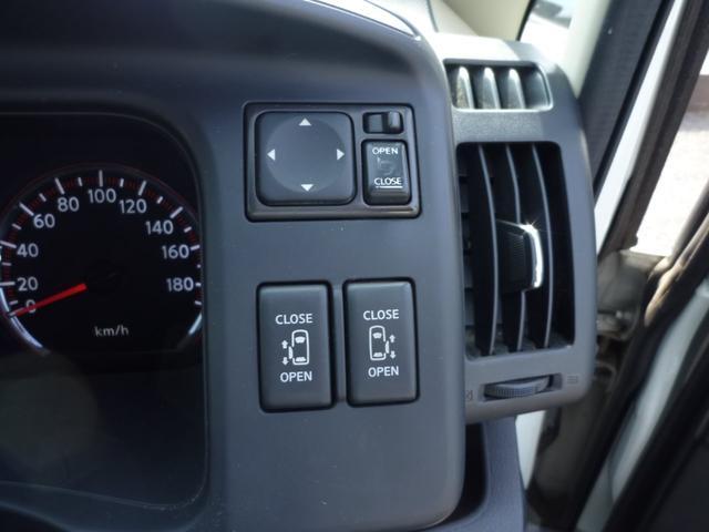 ハイウェイスター ナビ・アラウンドビューモニター・両側電動スライドドア・フリップダウン・HIS・ETC・スマートキー・オーテックAW(65枚目)