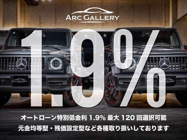 「マクラーレン」「マクラーレン 570Sスパイダー」「オープンカー」「千葉県」の中古車2