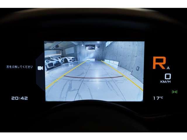 「マクラーレン」「マクラーレン 570Sスパイダー」「オープンカー」「千葉県」の中古車16