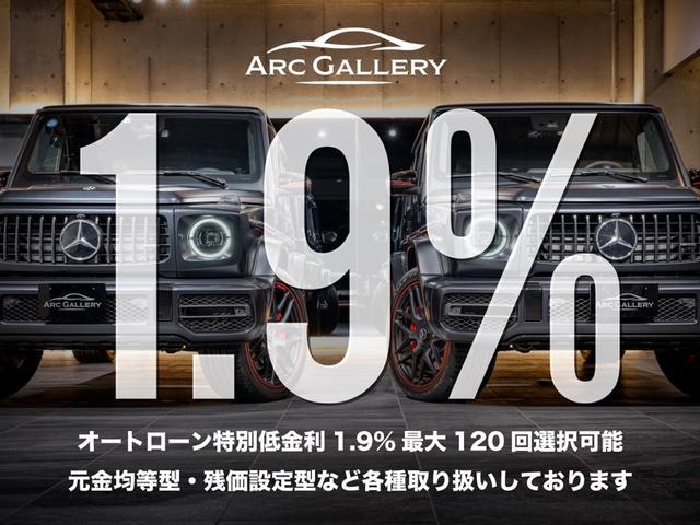 「メルセデスベンツ」「Gクラス」「SUV・クロカン」「千葉県」の中古車23