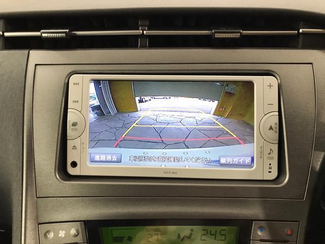 Sツーリングセレクション 純正ナビ・Bカメラ・ワンセグ・ETC・電格ミラー・ブルートゥース接続(17枚目)