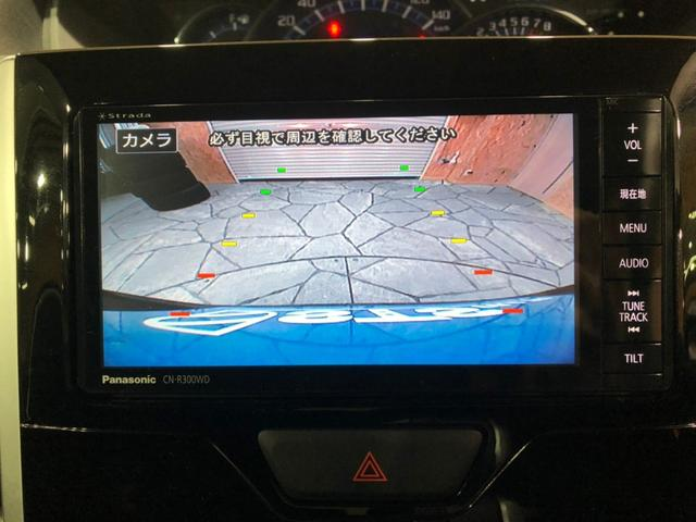 カスタムRS スマートセレクションSA 両側電動スライドドア 社外ナビ フルセグTV Bカメラ Pスタート スマートキー エンジンスターター(16枚目)