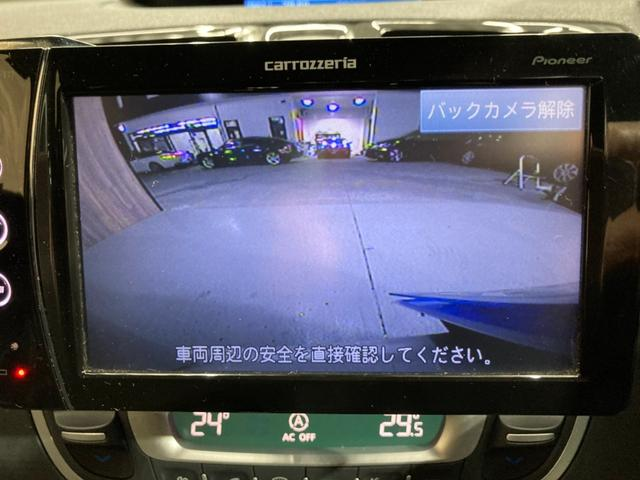 ルノー スポール トロフィー レカロシート ブレンボキャリパー イエローカラーシートベルト 19インチアルミホイール プッシュスタート HID ETC バックカメラ(24枚目)