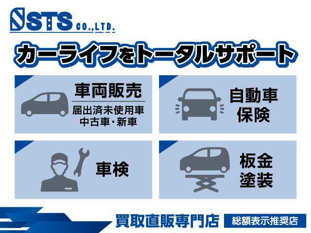 ワンオーナー・CD・修復歴無し・盗難警報装着車(5枚目)