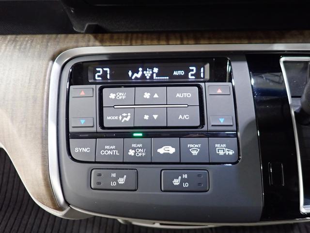 プラズマクラスター技術搭載フルオート・エアコンディショナー。
