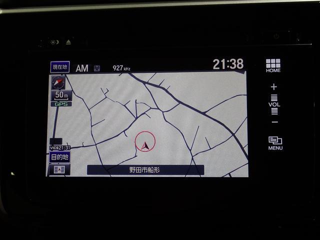 スマートフォンのような操作感も魅力の次世代カーナビゲーションシステム『Honda インターナビ+リンクアップフリー』
