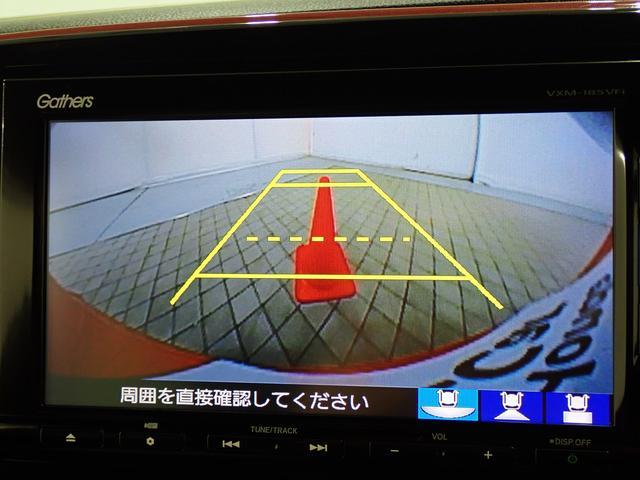 「ホンダ」「N-ONE」「コンパクトカー」「神奈川県」の中古車13