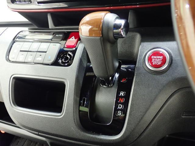 「ホンダ」「N-ONE」「コンパクトカー」「神奈川県」の中古車42
