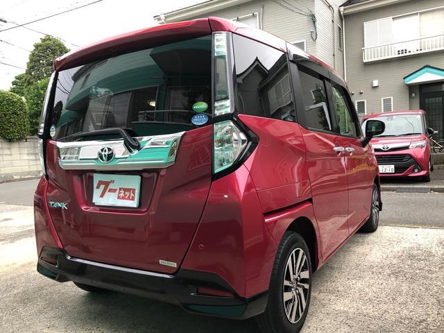カスタムG S 電動スライド バックカメラ エアロ(9枚目)