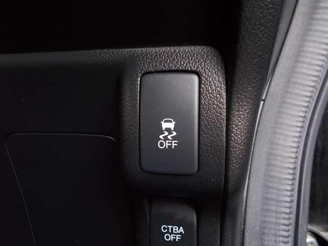 VSA搭載でクルマの横滑りを制御し、「走る曲がる止まる」の全領域でクルマの安定性を確保するためのシステムです!