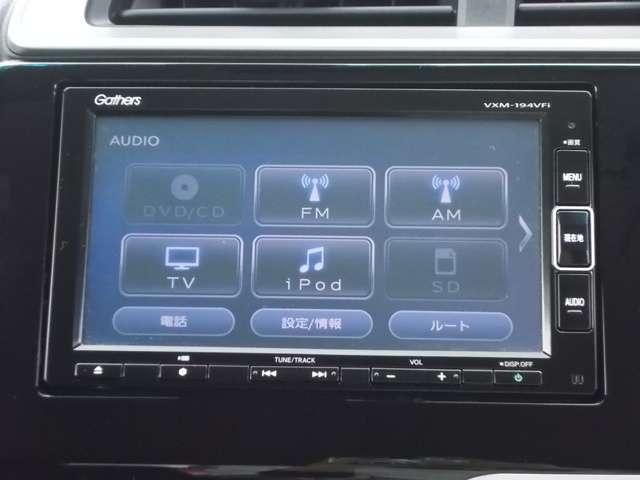 13G・L ホンダセンシング 2年保証付 デモカー 衝突被害軽減ブレーキ クルーズコントロール ドラレコ メモリーナビ Bカメラ フルセグTV サイド&カーテンエアバッグ LED ETC スマートキー ワンオーナー車(5枚目)