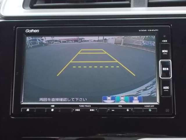 13G・L ホンダセンシング 2年保証付 デモカー 衝突被害軽減ブレーキ クルーズコントロール ドラレコ メモリーナビ Bカメラ フルセグTV サイド&カーテンエアバッグ LED ETC スマートキー ワンオーナー車(6枚目)