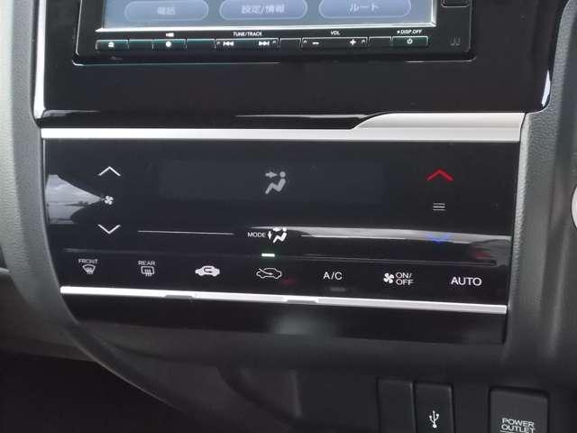 13G・L ホンダセンシング 2年保証付 デモカー 衝突被害軽減ブレーキ クルーズコントロール ドラレコ メモリーナビ Bカメラ フルセグTV サイド&カーテンエアバッグ LED ETC スマートキー ワンオーナー車(9枚目)