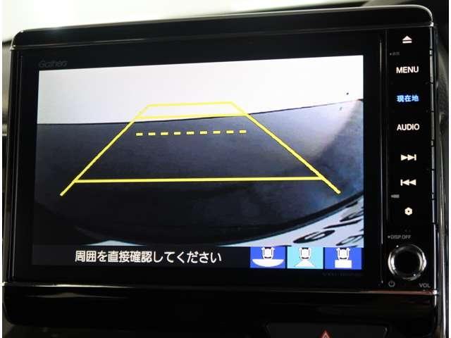 G・Lホンダセンシング 2年保証付 衝突被害軽減ブレーキ クルーズコントロール メモリーナビ Bカメラ フルセグTV 純正アルミ LEDヘッドライト サイド&カーテンエアバッグ ETC スマートキー ワンオーナー車(6枚目)