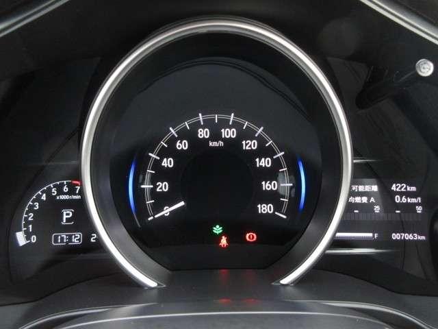 13G・L ホンダセンシング 2年保証付 デモカー 衝突被害軽減ブレーキ サイド&カーテンエアバッグ ドライブレコーダー メモリーナビ フルセグTV バックカメラ ワンオーナー スマートキー ETC LEDヘッドライト(8枚目)