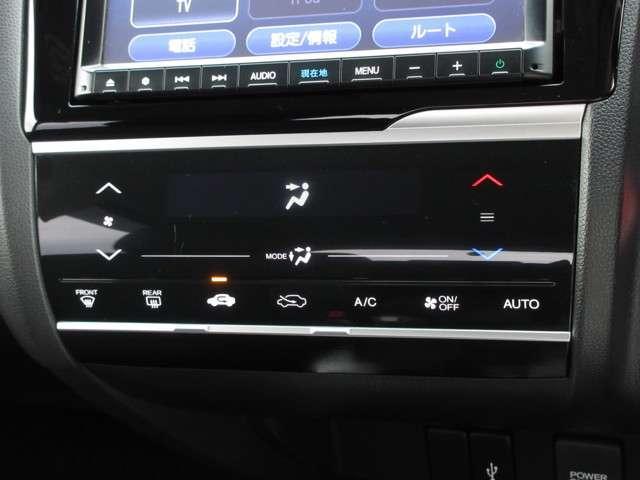 13G・L ホンダセンシング 2年保証付 デモカー 衝突被害軽減ブレーキ サイド&カーテンエアバッグ ドライブレコーダー メモリーナビ フルセグTV バックカメラ ワンオーナー スマートキー ETC LEDヘッドライト(9枚目)