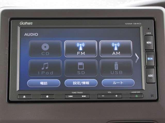 G・Lホンダセンシング 2年保証付 衝突被害軽減ブレーキ アダプティブクルーズコントロール サイド&カーテンエアバッグ メモリーナビ バックカメラ ETC 両側電動スライドドア LEDヘッドライト オートリトラミラー(5枚目)