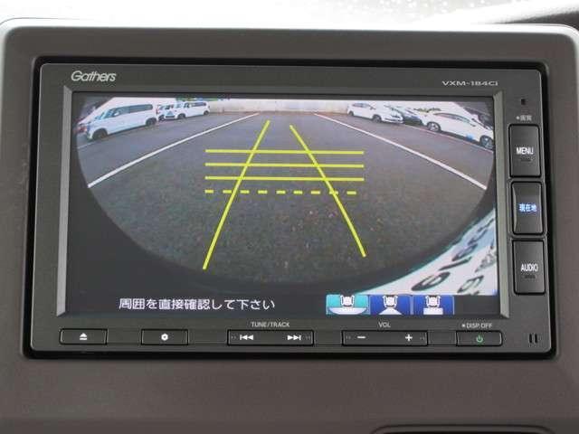 G・Lホンダセンシング 2年保証付 衝突被害軽減ブレーキ アダプティブクルーズコントロール サイド&カーテンエアバッグ メモリーナビ バックカメラ ETC 両側電動スライドドア LEDヘッドライト オートリトラミラー(6枚目)